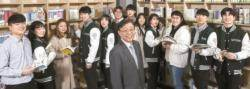 '샌드위치 교육'하는 울산대, 938개 기업이 가족이다