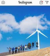 크루·세션·파운더 … 2030 인스타 산악회 용어부터 다르다