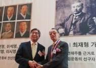 이회영·최재형 두 가문, 3·1운동 100주년 특별상