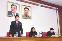 김정은 '새로운 길' 가나…미국 반응 보고 결정할 듯