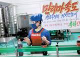 미, 한국 선박 블랙리스트에 처음 올려…한·미 공조 삐걱