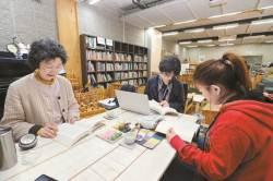 열람실 대신 주제별 서가…북카페 같은 도서관도 있다