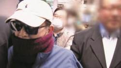 윤중천은 휴대전화에 김 전 차관을 '학의 형'으로 저장했다