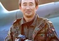 DMZ 사진가 박종우, 제18회 동강사진상 수상