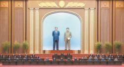 집권 2기 세대교체 나선 김정은, 미국과 협상 끈은 유지