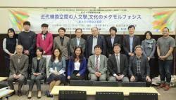 숭실대 HK+사업단, 日 히토츠바시대학 한국학연구센터와 국제학술대회 열어