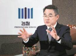 범죄인 송환·범죄수익 환수 '아시아 공조기구' 만들겠다