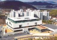 [브리핑] 유통기업 애터미, 충남 공주 신사옥 준공