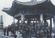 """임정 '국가'는 올드랭사인 선율에 실은 """"동해물과 …"""""""