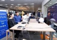 연세대학교 '2019 스마트 라이브러리 위크' 행사 개최