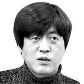 [문화비평 - 문학] 잔인한 문장들