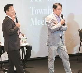 [사진] <!HS>최태원<!HE> 회장, AI·5G 주제 타운홀 미팅