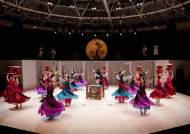 [유주현 기자의 컬처 FATAL] 국립무용단 '색동' 제작 중단... 국립예술단체의 존재 이유