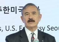 """[단독] 미 """"한국이 화웨이 장비 쓰면 민감 정보 공유 않겠다"""""""