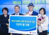 애터미, 청년 한부모 지원에 100억 기부