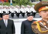 """김정은 """"미국과 마주 보고 해결""""…북·미 실무협상 재개할 듯"""