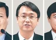 대검 2인자도 '의원 저승사자'도…'윤석열 동기'가 꿰찼다