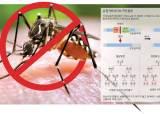 말라리아모기, 불임유전자 지닌 '내시모기' 퍼트려 없앤다