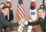 '한·미 동맹 청구서' 키워드는 호르무즈·지소미아·방위비