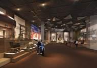 국립국악원 국악박물관 재개관-소리가 들리는 '살아있는' 전시장 창의적 영감 가득