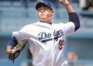 류현진 부드러운 '마구' 힘의 시대 MLB를 지배하다