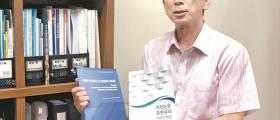 """<!HS>조국<!HE> 딸 선물저자로 확인되면 논문 전체 취소해야"""