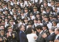 [사진] 경찰학교 졸업식 간 문 대통령