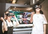 5G 킬러 콘텐트 기대했지만…AR·VR 아직은 '찬밥'