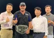 '388야드 폭발' 크리텐든, 볼빅 월드 롱 드라이브 챔피언십 마스터스 우승