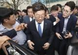 """""""친형 관련 허위사실 공표""""…이재명 2심서 당선무효형"""
