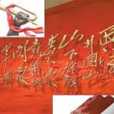 """""""작은 불씨가 들판을 태우다"""" 천하 평정한 마오쩌둥의 언어 마술"""