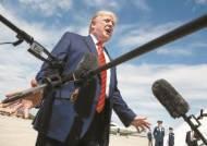 트럼프 탄핵 궁지에 몰리면 '북한 비핵화' 서두를 수도