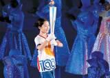 [사진] 100수 맞은 전국체육대회