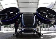 하늘길은 장애물 없다…자율주행 플라잉카 2025년 상용화