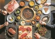 """""""뉴요커 홀린 한국식 바비큐 비결은 직접 구워주는 서비스"""""""