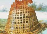 AI·VR 빵빵한 '제2 바벨탑' 꿈…가상 도시에선 누구나 황제·신