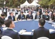 """문 대통령 """"검찰 개혁 우선, 조국 후임 인선 서두르지 않을 것"""""""