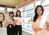 동아제약, 더마 화장품 브랜드 파티온 출시