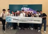 숭실대 GTEP사업단, 홍콩 코스모프로프 2019 전시회 참가