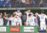 [사진] 한국 야구, 도쿄올림픽 티켓