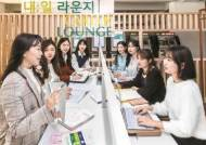 한국외대 사회계열, 국내 학술 논문의 질 높였다