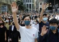 """시진핑 """"홍콩 난동 제압하라""""…미국 등 겨냥 첫 강력 경고"""
