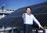 태양전지 효율 높인 석상일, 노벨상 후보에 오른 박남규