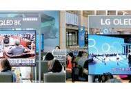 """""""선명도 미달"""" vs """"번인 현상"""" LG·삼성 8K TV 주도권 전쟁"""