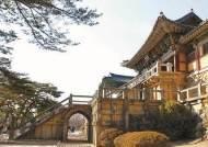 석굴암은 '음' 불국사는 '양'…사찰 설계에 적용된 도교 사상
