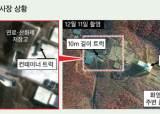 미, 중거리 미사일 시험 발사…북·중 겨냥 군사 카드 맞불