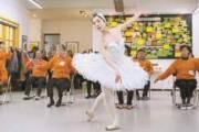 파킨슨병 환자를 백조로, 근육 해방…마법의 '댄싱 퀸'