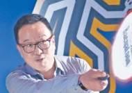 쫄깃한 스릴, 달콤한 땀…별난 놀이터, 중국에 200개 상륙
