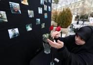 이란 사태 흐지부지됐지만, 새삼 부각된 '트럼프 리스크'