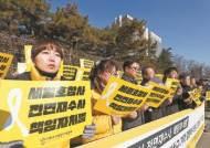 """법원 """"유병언, 세월호 참사에 70% 책임…자녀들 1700억 물어야"""""""